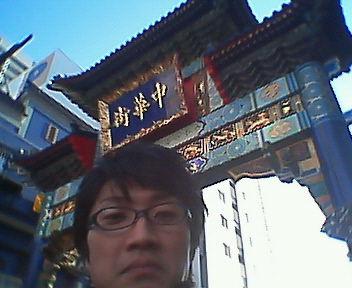 中華街に行ってきましてん